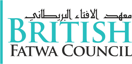 Latest Islamic Fatawa/Rulings